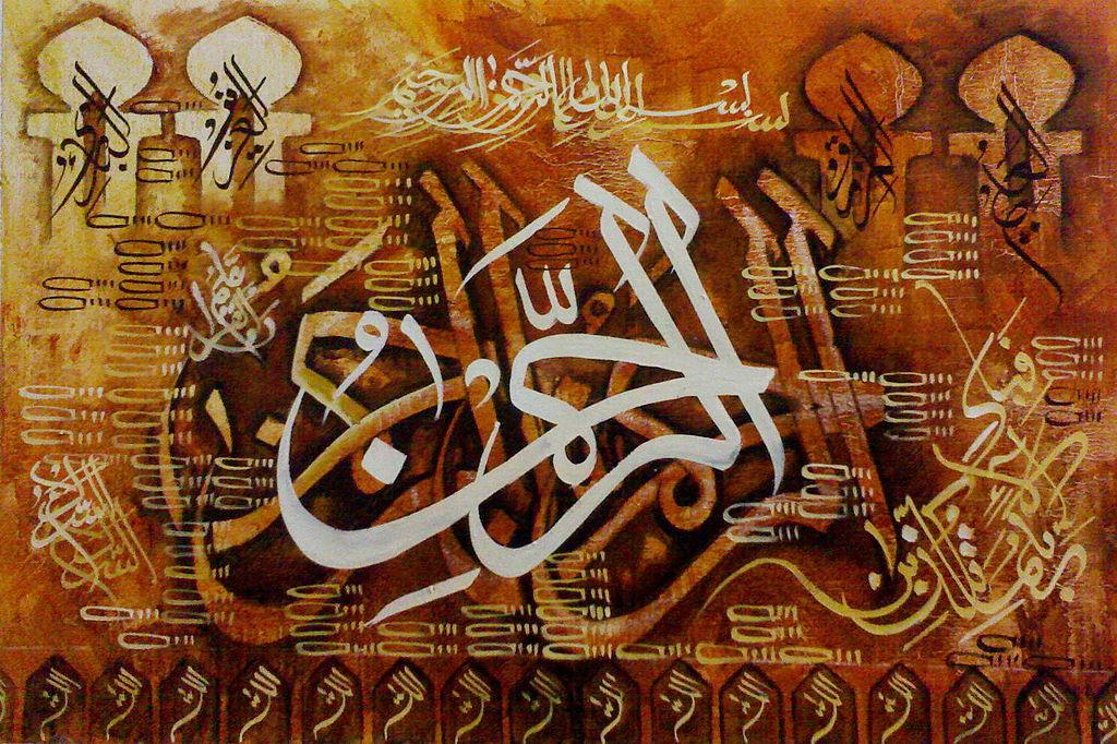 Islam 5