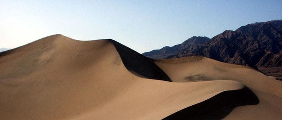 Desert duna grande