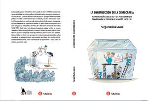Libro_ Sergio2
