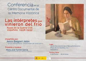 cartel-interpretes