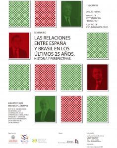Cartel Seminario Bruno Ayllón 15-05-2019