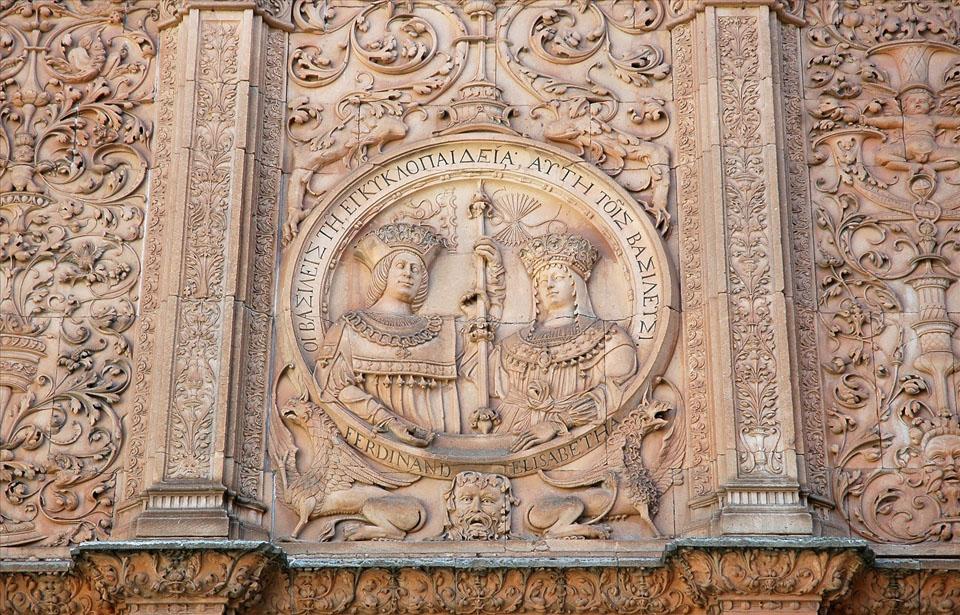 Reyes católicos fachada
