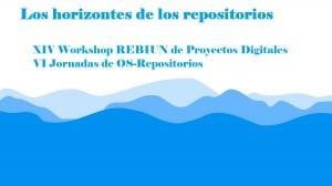 los_horizontes_repositorios